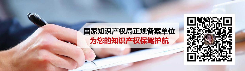 柳州商标注册代理服务经验丰富